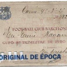 Coleccionismo deportivo: (F-210434)CARNET 2ºTRIMESTRE F.C.BARCELONA FOOTBALL EPOCA DE ZAMORA,ALCANTARA,SAMITIER,ETC.. Lote 259304995