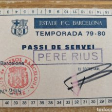 Coleccionismo deportivo: PASE ESTADI FC BARCELONA TEMPORADA 79-80. Lote 261233325