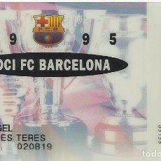 Coleccionismo deportivo: CARNET DE SOCIO 1995. F. C. BARCELONA. 5,5X8,5 CM. BUEN ESTADO CON SIGNOS DE LA EDAD.. Lote 262418025