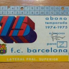 Collectionnisme sportif: F.C. BARCELONA 75 AÑOS ABONO TEMPORADA 1974-1975 PASO Z LATERAL PRAL. SUPERIOR. Lote 264461309