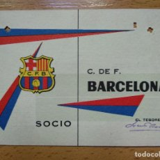 Collectionnisme sportif: CARNET DE SOCIO BARÇA BARCELONA 2º TRIMESTRE 1962. Lote 264461734