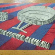 Collectionnisme sportif: CARNET DE SOCIO CLUB DE FUTBOL BARCELONA -2º TRIMESTRE 1963. Lote 264462364
