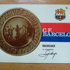 Collectionnisme sportif: CARNET DE SOCIO - CLUB FUTBOL CF BARCELONA - BARÇA - 1968 - 1 TRIMESTRE. Lote 264463354