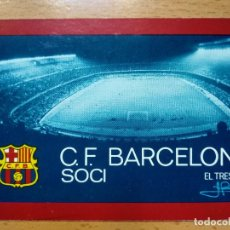 Collectionnisme sportif: CARNET DE SOCIO CLUB DE FUTBOL BARCELONA -1º TRIMESTRE 1973. Lote 264463839