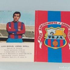 Coleccionismo deportivo: ANTIGUO CARNET PEÑA BARCELONISTA DE ALICANTE EN HONOR A JUAN ASENSI AÑO 1972 F.C BARCELONA. Lote 268725534