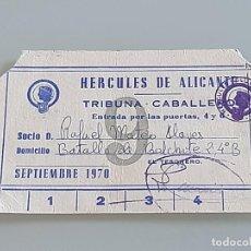 Coleccionismo deportivo: ANTIGUO ABONO CARNET DE SOCIO DEL HERCULES C.F ALICANTE 2ª DIVISION TEMPORADA 1970 TRIBUNA. Lote 268726479
