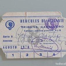 Coleccionismo deportivo: ANTIGUO ABONO CARNET DE SOCIO DEL HERCULES C.F ALICANTE 2ª DIVISION TEMPORADA 1970 TRIBUNA. Lote 268728919