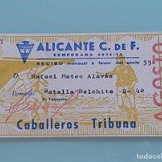 Coleccionismo deportivo: ANTIGUO ABONO CARNET DE SOCIO DEL ALICANTE C.F TEMPORADA 1971 - 1972 CAMPO DE LA VIÑA TRIBUNA. Lote 268731934