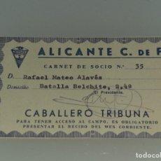 Coleccionismo deportivo: ANTIGUO ABONO CARNET DE SOCIO DEL ALICANTE C.F AÑOS 70 CAMPO DE LA VIÑA. Lote 268732259