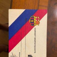 Coleccionismo deportivo: CARNET SIMPATIZANTE DE JOHAN CRUYFF SIN USO NUEVO. Lote 268883709