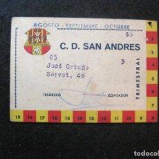 Coleccionismo deportivo: SANT ANDREU-CLUB DEPORTIVO SAN ANDRES-CARNET SOCIO-VER FOTOS-(81.927). Lote 270963488