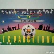 Coleccionismo deportivo: CARNET SOCIO FÚTBOL CLUB BARCELONA ANUAL 1987. Lote 278399703