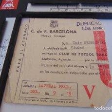 Coleccionismo deportivo: CARNET, MEDIO CARNET, DEL EQUIPO DE FUTBOL DEL BARCELONA NUEVO CAMPO TEMPORADA 1960 61. Lote 279726323