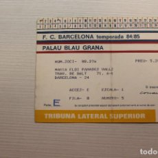 Collezionismo sportivo: CARNET DE SOCI, F.C. BARCELONA, PALAU BLAUGRANA, TEMPORADA 84-85. Lote 283381673