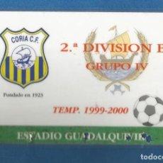 Collezionismo sportivo: CARNET SOCIO FUTBOL JUVENIL TEMPORADA 1999-2000 CORIA DEL RIO (SEVILLA). Lote 287061618