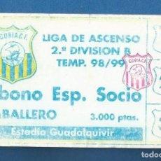 Collezionismo sportivo: CARNET FUTBOL ABONO ESPECIAL SOCIO CABALLERO LIGA DE ASCENSO 98/99 CORIA DEL RIO (SEVILLA). Lote 287063823