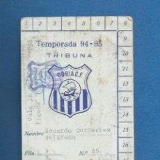 Collezionismo sportivo: CARNET FUTBOL TRIBUNA TEMPORADA 94-95 CORIA DEL RIO (SEVILLA). Lote 287068693