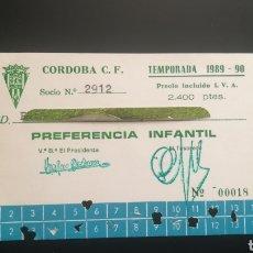 Colecionismo desportivo: CARNET ABONO CÓRDOBA CF TEMPORADA 1989 1990. Lote 295349838