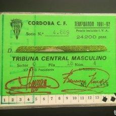 Colecionismo desportivo: CARNET ABONO CÓRDOBA CF TEMPORADA 1991 1992. Lote 295350528