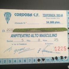 Colecionismo desportivo: CARNET ABONO CÓRDOBA CF TEMPORADA 1993 1994. Lote 295365688