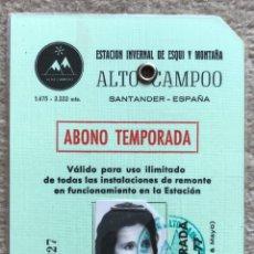 Colecionismo desportivo: ALTO CAMPOO ESTACIÓN INVERNAL ESQUÍ Y MONTAÑA (SANTANDER - CANTABRIA) - ABONO TEMPORADA 1976 - 1977. Lote 296583843