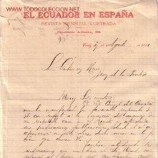 Cartas comerciales: CARTA COMERCIAL DE EL ECUADOR EN ESPAÑA, REVISTA MENSUAL ILUSTRADA.CADIZ. Lote 8590279