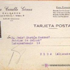 Cartas comerciales: TARJETA POSTAL DE EMILIO CERRILLO GÓMEZ CALZADOS DE LOJA (GRANADA). Lote 18942364