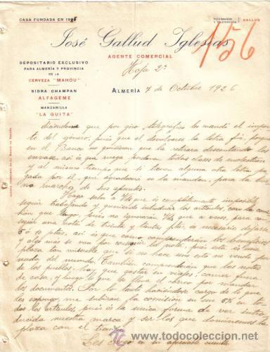 ALMERIA. 1926. CARTA COMERCIAL DE AGENTE COMERCIAL. JOSE GALLUD IGLESIAS. (Coleccionismo - Documentos - Cartas Comerciales)
