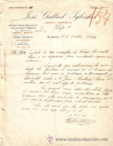 Cartas comerciales: ALMERIA. 1926. CARTA COMERCIAL DE AGENTE COMERCIAL. JOSE GALLUD IGLESIAS. - Foto 2 - 8022779