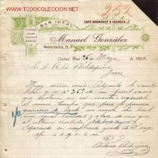 Cartas comerciais: CIUDAD REAL - CARTA COMERCIAL DEL BAR IDEAL DE MANUEL GONZALEZ. Lote 1290139