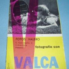 Cartas comerciales: PROTEGE-FOTOGRAFIAS VALCA. Lote 15381645