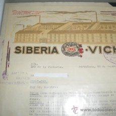 Cartas comerciales: FABRICA DE CONSERVAS, SIBERIA VICH. BARCELONA 1939. GUERRA CIVIL.. Lote 26031903