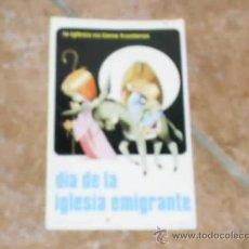 Cartas comerciales: BONITA ESTAMPA RELIGIOSA DEL AÑO 1969. Lote 19859432