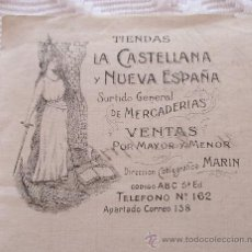 Cartas comerciales: CARTA COMERCIAL 1916 MARIN BODEGAS GUTIERREZ JEREZ 1916. Lote 27848623