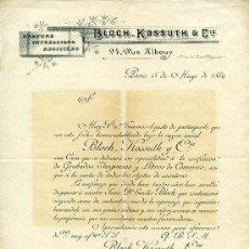 Cartas comerciales: CARTA COMERCIAL AÑO 1889 CARTA PUBLICITARIA OFRECIENDO SUS SERVICIOS BLOCH KOSSUTH & CIE . Lote 28283375