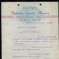 Cartas comerciales: SALAMANCA. *LIBRERÍA-PAPELERÍA ANTONIO GARCÍA ALVAREZ* FECHADA 1955.. Lote 30779219