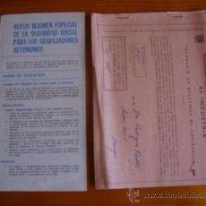Cartas comerciales: LOTE 2 DOCUMENTOS: MUTUALIDAD LABORAL DE TRABAJADORES AUTÓNOMOS DE 1971 Y RÉGIMEN SEGURIDAD SOCIAL. Lote 31222061