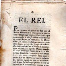 Cartas comerciales: CÉDULA DE S.M. CARLOS III ´ROMPIENDO PAZ Y RENOVANDO GUERRA AL REY DE MARRUECOS, SAN LORENZO 1774. Lote 31343775