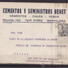Cartas comerciales: SOBRE COMERCIAL CEMENTOS Y SUMINISTROS BENET BARCELONA. Lote 31512953