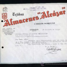 Cartas comerciales: VALENCIA. ONTENIENTE. *TEJIDOS ALMACENES ALCÁZAR. CARLOS SORIANO* FECHADA 1950.. Lote 31499309