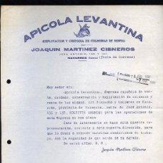 Cartas comerciales: VALENCIA. MANISES. *APÍCOLA LEVANTINA. JOAQUÍN MARTÍNEZ CISNEROS* FECHADA 1951.. Lote 31498716