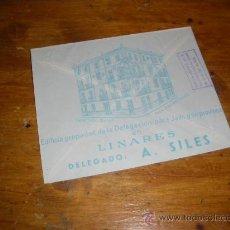 Cartas comerciales: COMPAÑIA DE SEGUROS LA CATALANA, SOBRE DECORADO PARA LA DELEGACION DE LINARES. . Lote 31635943