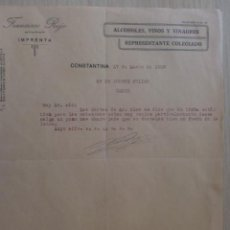 Cartas comerciales: CARTA COMERCIAL. SEVILLA, CONSTANTINA. MARZO 1928. FRANCISCO ROJO. IMPRENTA, LICORES. . Lote 31732253