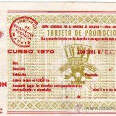 Cartas comerciales: TARJETA PERSONAL DE PROMOCION DE ESTUDIOS, CURSO AÑO 1970, IET INSTITUCION ENSEÑANZAS TECNICAS . Lote 32364568
