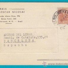 Cartas comerciales: CARTA COMERCIAL BRASIL - BELO HORIZONTE - ESPAÑA, PEDIDO CATALOGOS DE LIBROS TECNICOS Y CIENTIFICOS. Lote 34611597
