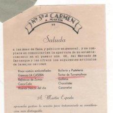Cartas comerciales: CARTA Y BOLETO DE SORTEO DE NTRA. SRA. DEL CARMEN A. MARTÍN: ENTRADA PARA CINE DE CARRANQUE. 1963. Lote 35666909