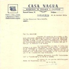 Cartas comerciales: ZARAGOZA-CASA NAGRA-MAQUINAS DE ESCRIBIR Y CALCULAR-AÑO 1943-ANCHO 21 CM-ALTO 28 CM. Lote 36175610