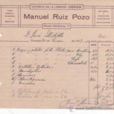 Cartas comerciales: CARTA COMERCIAL MANUEL RUIZ POZO: DEPÓSITO DE LA LÁMPARA OSRAM. GRANADA 1917. Lote 37250867