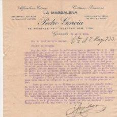 Cartas comerciales: 3 CARTAS COMERCIALES FÁBRICA DE ALFOMBRAS Y ESTERAS LA MAGDALENA. GRANADA 1933. Lote 37251556