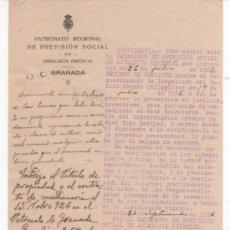 Cartas comerciales: DOCUMENTO DEL PATRONATO REGIONAL DE PREVISIÓN SOCIAL DE ANDALUCÍA ORIENTAL. GRANADA 1926. Lote 37328213